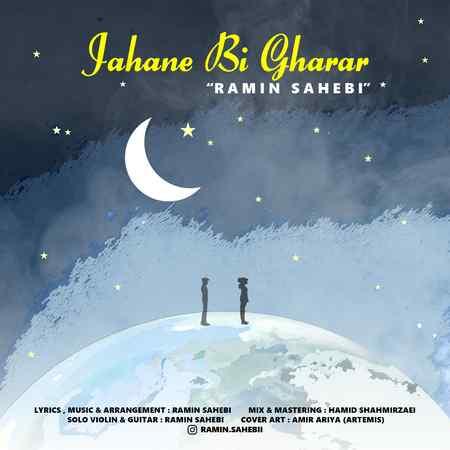 Ramin Sahebi Jahane Bigharar Final Edit دانلود آهنگ رامین صاحبی جهان بی قرار