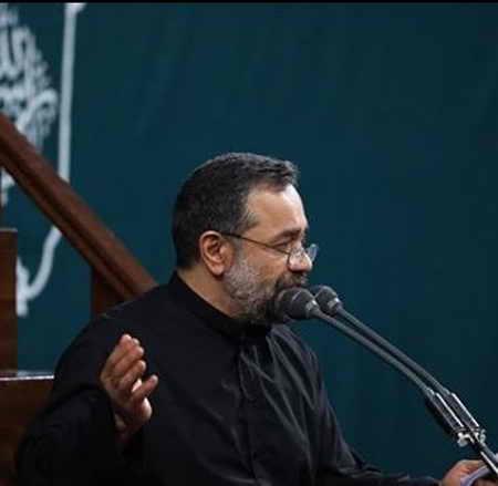 regdf دانلود مداحی محمود کریمی یه قلب مبتلا تو این سینه ست