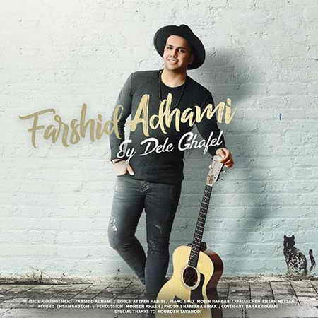 Farshid Adhami Ey Dele Ghafel دانلود آهنگ فرشید ادهمی ای دل غافل