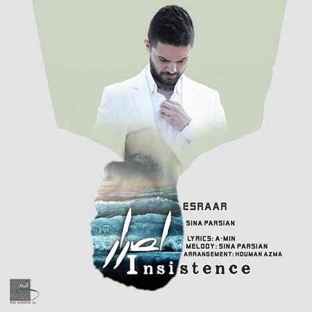 Sina Parsian Esrar دانلود آهنگ سینا پارسیان اصرار