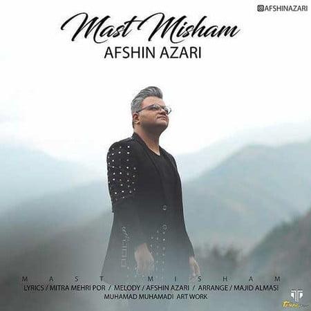 Afshin Azari Mast Misham دانلود آهنگ افشین آذری مست میشم