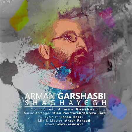 Arman Garshasbi Shaghayegh دانلود آهنگ چارتار شقایق