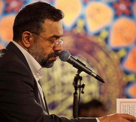 hd دانلود مداحی حاج محمود کریمی نمیشه باورم