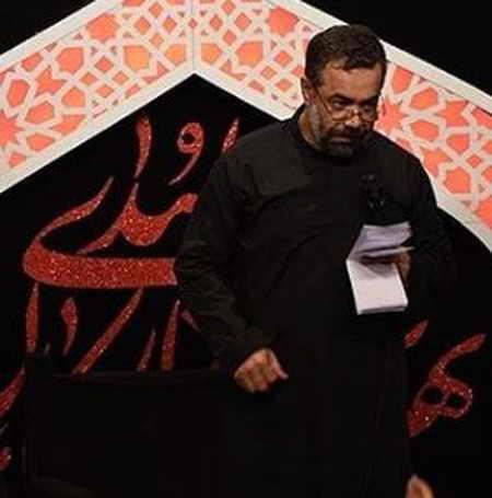 dsr دانلود نوحه بابا نگو خواب میدیدم از محمود کریمی