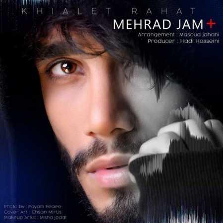 mehraad jam khialet rahat 2019 09 23 17 57 29 دانلود آهنگ جدید مهراد جم خیالت راحت