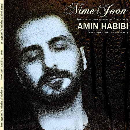 Amin Habibi Nime Joon دانلود آهنگ امین حبیبی نیمه جون