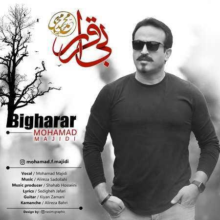 Mohammad Majidi Bigharar Cover Music fa دانلود آهنگ محمد مجیدی بیقرار
