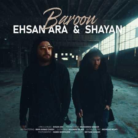 ehsan ara shayan baroon دانلود آهنگ احسان آرا و شایان بارون
