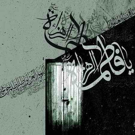 Ali Faani Golbarge Kabood Music fa دانلود آهنگ گلبرگ کبود از علی فانی