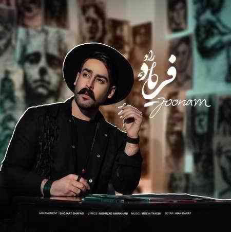 Faryad Raad Joonam Cover Music fa دانلود آهنگ فریاد راد جونم
