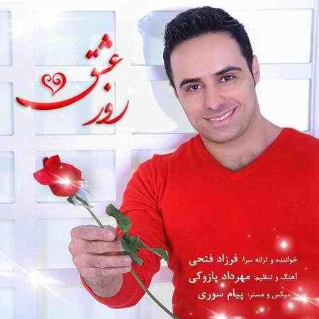 Farzad Fathi Valentine Cover Music fa دانلود آهنگ فرزاد فتحی روز عشق