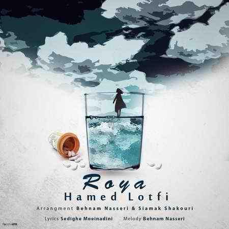 Hamed Lotfi Roya Cover Music fa دانلود آهنگ حامد لطفی رویا
