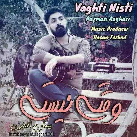 Peyman Asghari Vaghti Nisti Cover Music fa دانلود آهنگ پیمان اصغری وقتی نیستی
