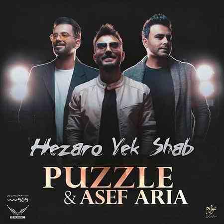 Puzzle Band Ft دانلود آهنگ پازل بند و آصف آریا هزار و یک شب