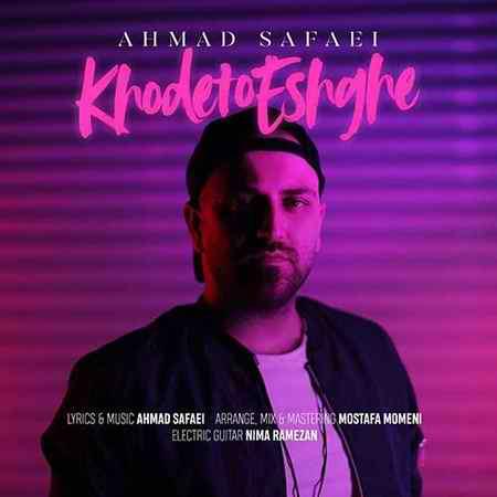 Ahmad Safaei Khodeto Eshghe دانلود آهنگ احمد صفایی خودتو عشقه
