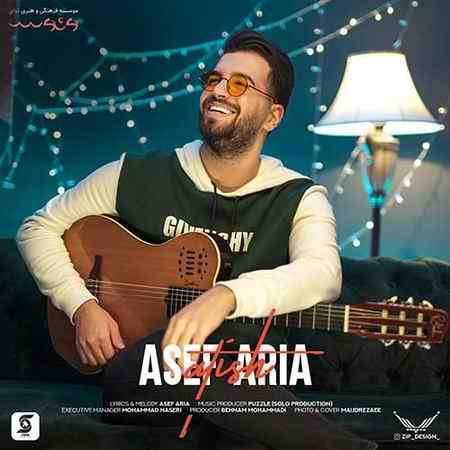 Asef Aria Atish دانلود آهنگ آصف آریا آتیش