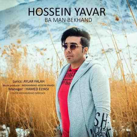 Hossein Yavar Ba Man Bekhand Cover Music fa دانلود آهنگ حسین یاور با من بخند