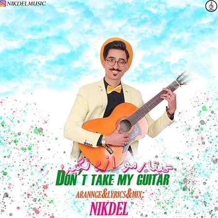 nikdel gitaramo azam nagir دانلود آهنگ نیکدل گیتارمو ازم نگیر