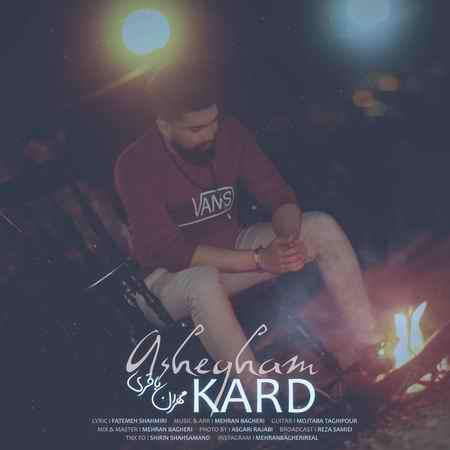 COVER 1 دانلود آهنگ مهران باقری عاشقم کرد