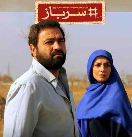 bre 2 دانلود آهنگ تیتراژ سریال سرباز محمد معتمدی