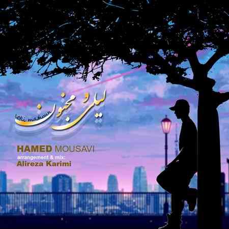 cover دانلود آهنگ حامد موسوی لیلی و مجنون