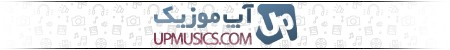 upmtest 2 دانلود آهنگ دیده بگشا از محمد اصفهانی