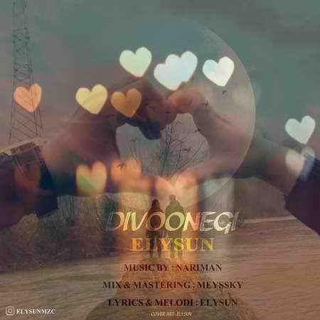 Elysun Divoonegi Cover Music fa دانلود آهنگ الیسان دیوونگی