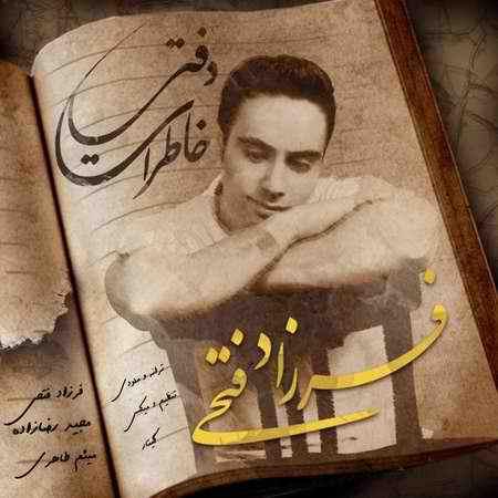 Farzad Fathi Daftare Khaterat Cover Music fa دانلود آهنگ فرزاد فتحی دفتر خاطرات