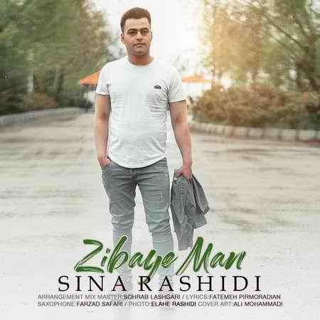 Sina Rashidi Zibaye Man Cover Music fa دانلود آهنگ سینا رشیدی زیبای من