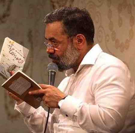 gse دانلود نوحه اون که شب میومد تک و تنها محمود کریمی