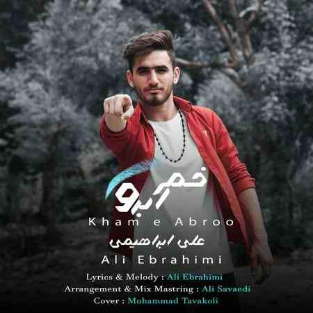 photo ۲۰۲۰ ۰۵ ۲۴ ۱۴ ۰۷ ۲۲ دانلود آهنگ جدید علی ابراهیمی خم ابرو