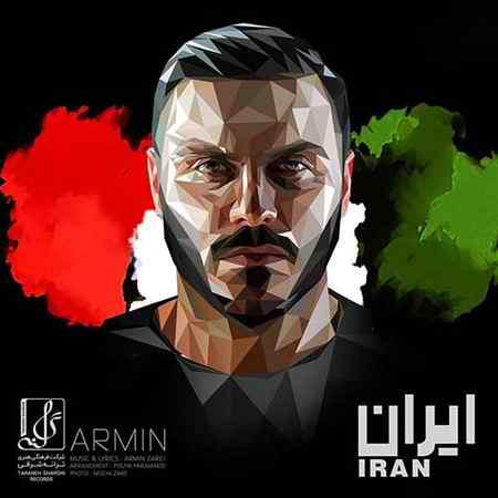 Armin Zarei Iran دانلود آهنگ آرمین تو ای اف ام ایران