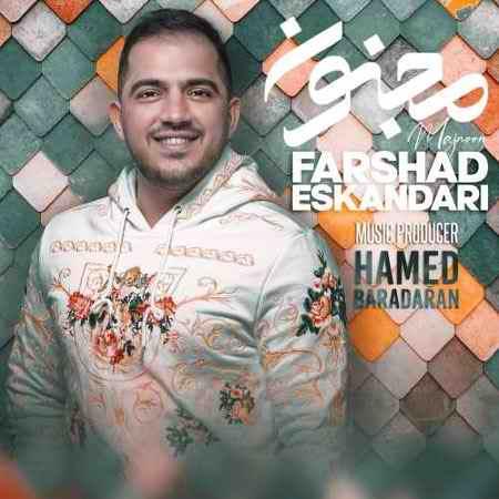 Farshad Eskandari Majnoon Cover Music fa دانلود آهنگ فرشاد اسکندری مجنون