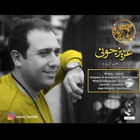 Roham Azhideh Azize Jooni دانلود آهنگ رهام آژیده عزیز جونی