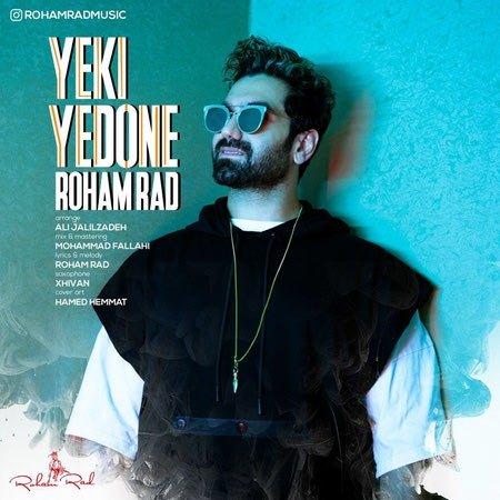Roham Raad Yeki Ye Doone Cover Music fa.com  دانلود آهنگ رهام راد یکی یه دونه