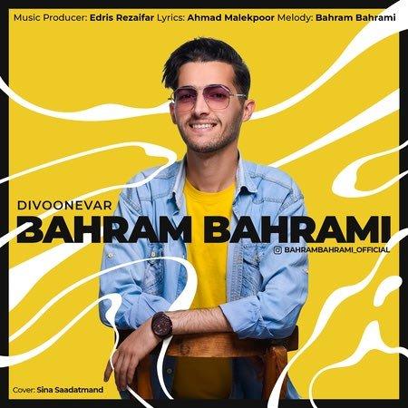 Bahram Bahrami Divoonevar Music fa.com  دانلود آهنگ بهرام بهرامی دیوونه وار