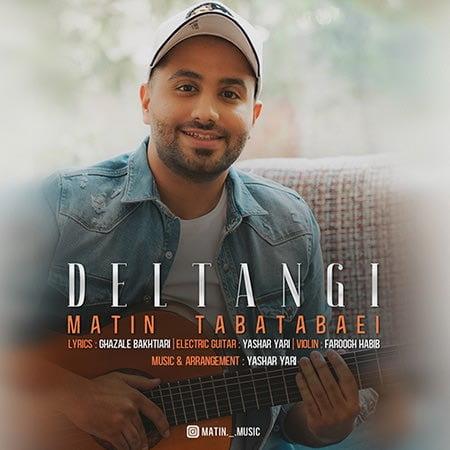 Matin Tabatabaei Deltangi Cover Music fa.com  دانلود آهنگ متین طباطبایی دلتنگی