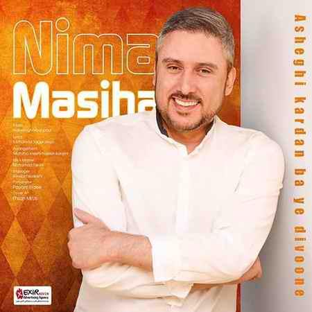 Nima Masiha Asheghi Kardan Ba Ye Divoone دانلود آهنگ نیما مسیحا عاشقی کردن با یه دیوونه