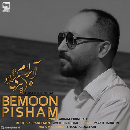 Abram Pirinejad Bemoon Pisham Cover Music fa.com  دانلود آهنگ آبرام پیری نژاد بمون پیشم