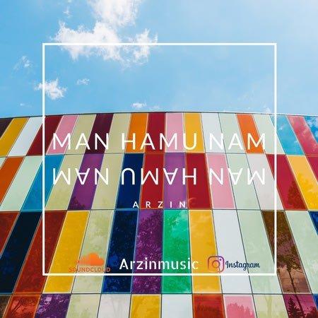 Arzin Man Hamoonam Cover Music fa.com  دانلود آهنگ جدید آرزین من همونم