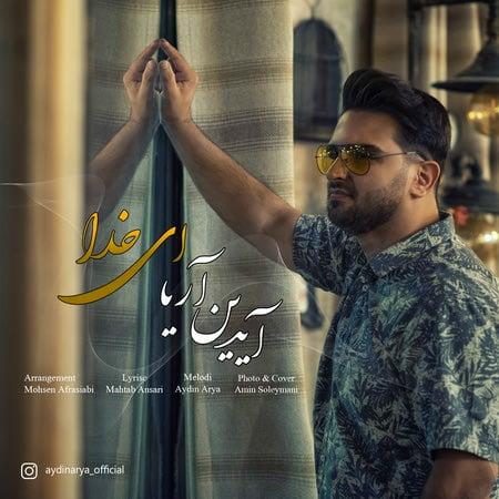 Aydin Aria Ey Khoda Cover Music fa.com  دانلود آهنگ جدید آیدین آریا ای خدا