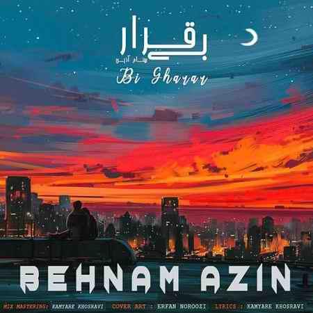 Behnam20Azin20 20Bigharar دانلود آهنگ بهنام آذین بی قرار