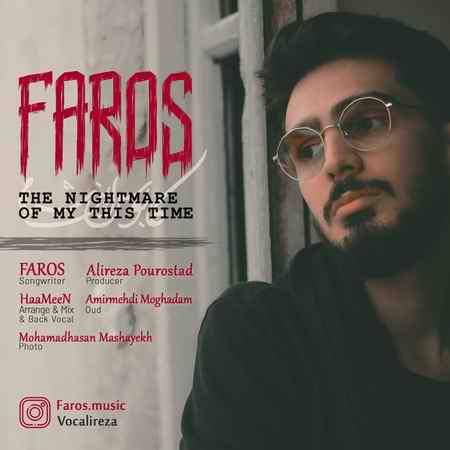 Faros Kaboos دانلود آهنگ فاروس كابوس اين شبهام