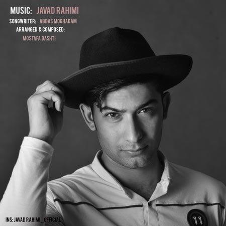 Javad Rahimi Atre Asheghi Cover Music fa.com  دانلود آهنگ جواد رحیمی عطر عاشقی