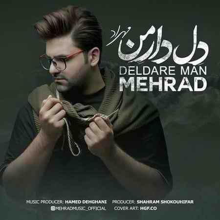 Mehrad Deldare Man دانلود آهنگ دلدار من از مهراد