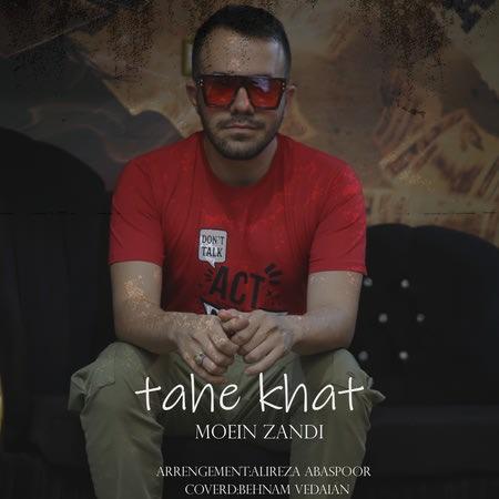 Moein Zandi Tahe Khat Cover Music fa.com  دانلودآهنگ معین زندی ته خط