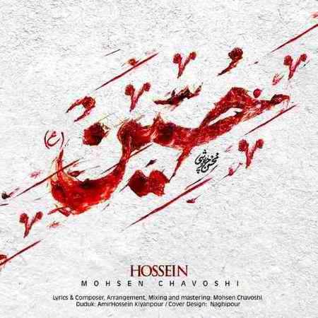 Mohsen Chavoshi Hossein دانلود آهنگ محسن چاوشی حسین