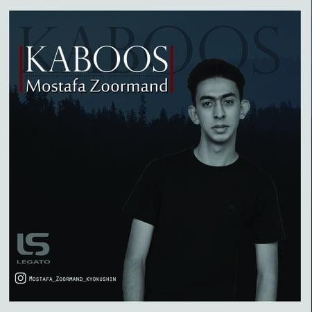 Mostafa Zoormand Kaboos Cover Music fa.com  دانلود آهنگ مصطفی زورمند کابوس
