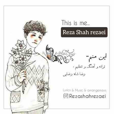 Reza Shah Rezaei In Manam Cover Music fa دانلود آهنگ رضا شاه رضایی این منم