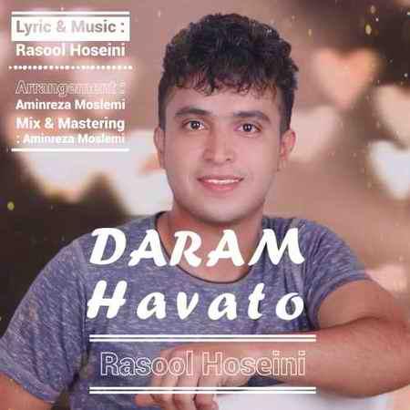 Rasool Hoseyni Daram Havato دانلود آهنگ رسول حسینی دارم هواتو